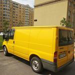 Перевозки грузов Киев , подача 40 минут , до 1 тонны