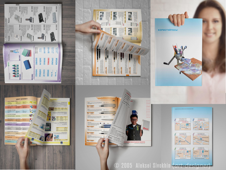 Фото Разработка каталога. Работа была завершена в 2006 году. Этап разработки: — Дизайн CorelDraw 9 — Верстка 139 страниц + допечатная подготовка в типографию Indesign CS3 — спуск полос, Quite Imposing Plus