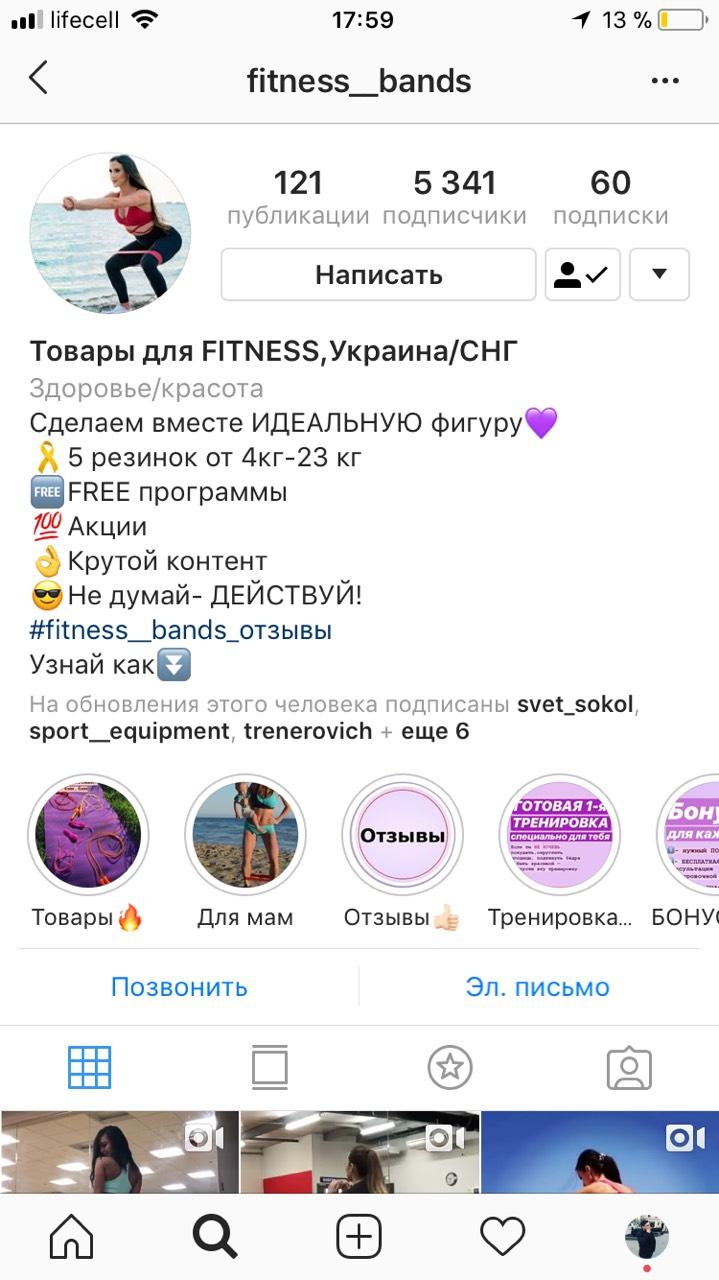 Фото Продвижение/Обучение SMM (реклама в соц.сетях) 1