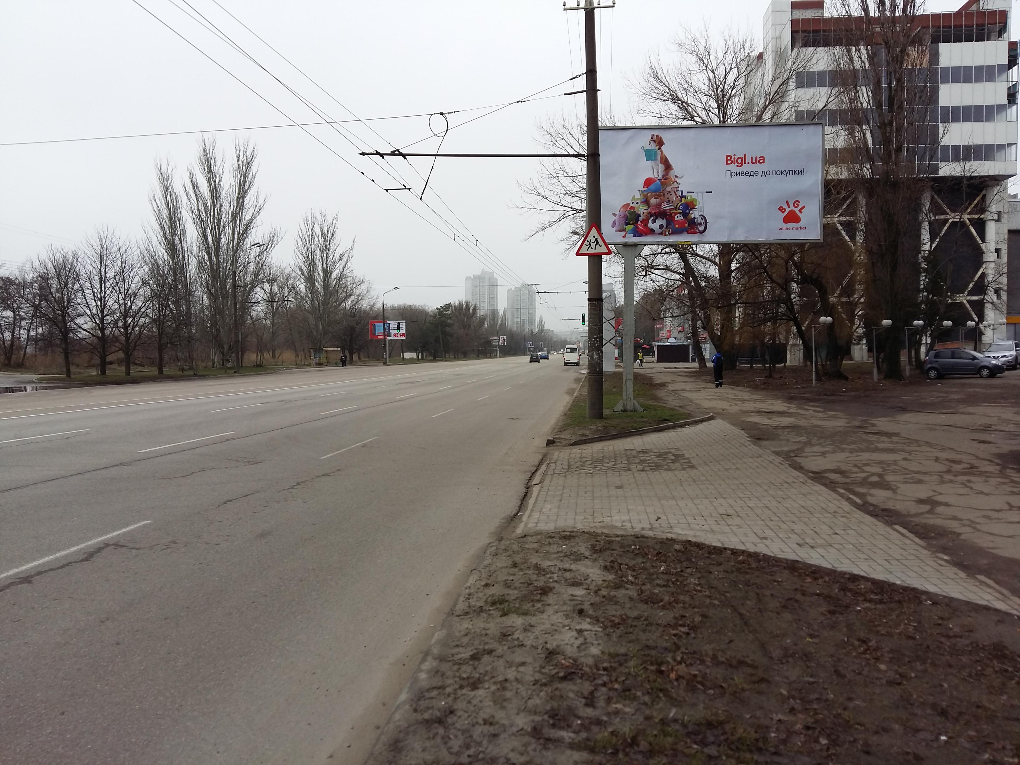 Фото Фотоотчет Бигбордов по Днепропетровску 47 шт