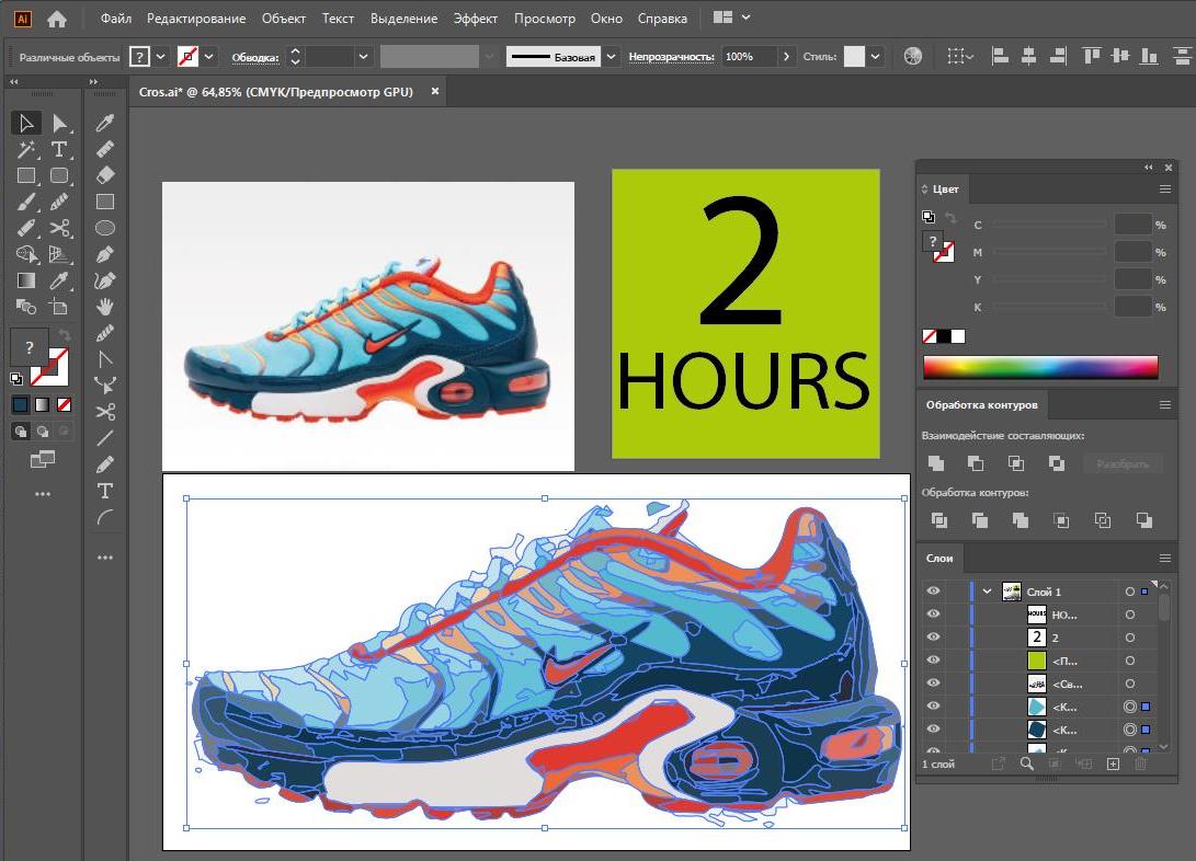 Фото Трассировка изображения. Переведу любое необходимое вам изображение в вектор. Я опытный графически дизайнер, специализирующийся в различных областях. Предоставлю бесконечное количество ревизий, лишь бы вы остались довольны! Вышлю необходимый вам форма и разрешение. Пишите! Сделаю все быстро и качественно, сэкономив ваш бюджет!