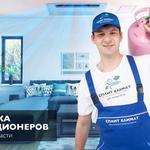 Заправка кондиционеров, обслуживание, чистка, ремонт - от 100 грн.