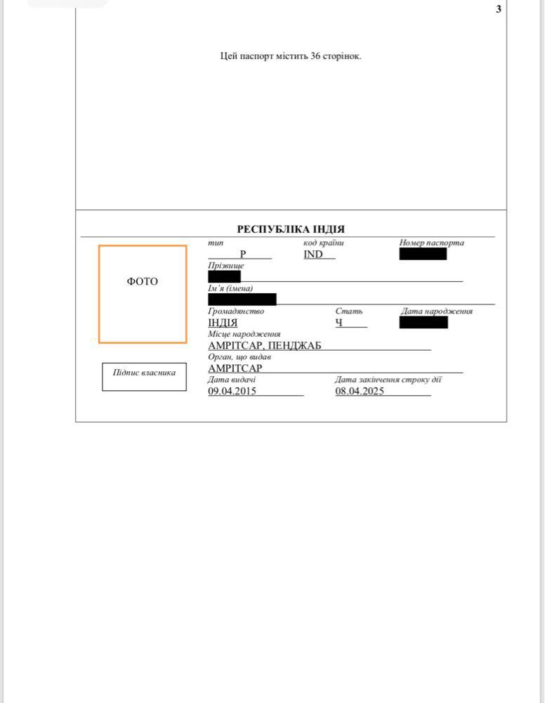 Фото Письменный перевод документов для загса, миграционной, налоговой 1