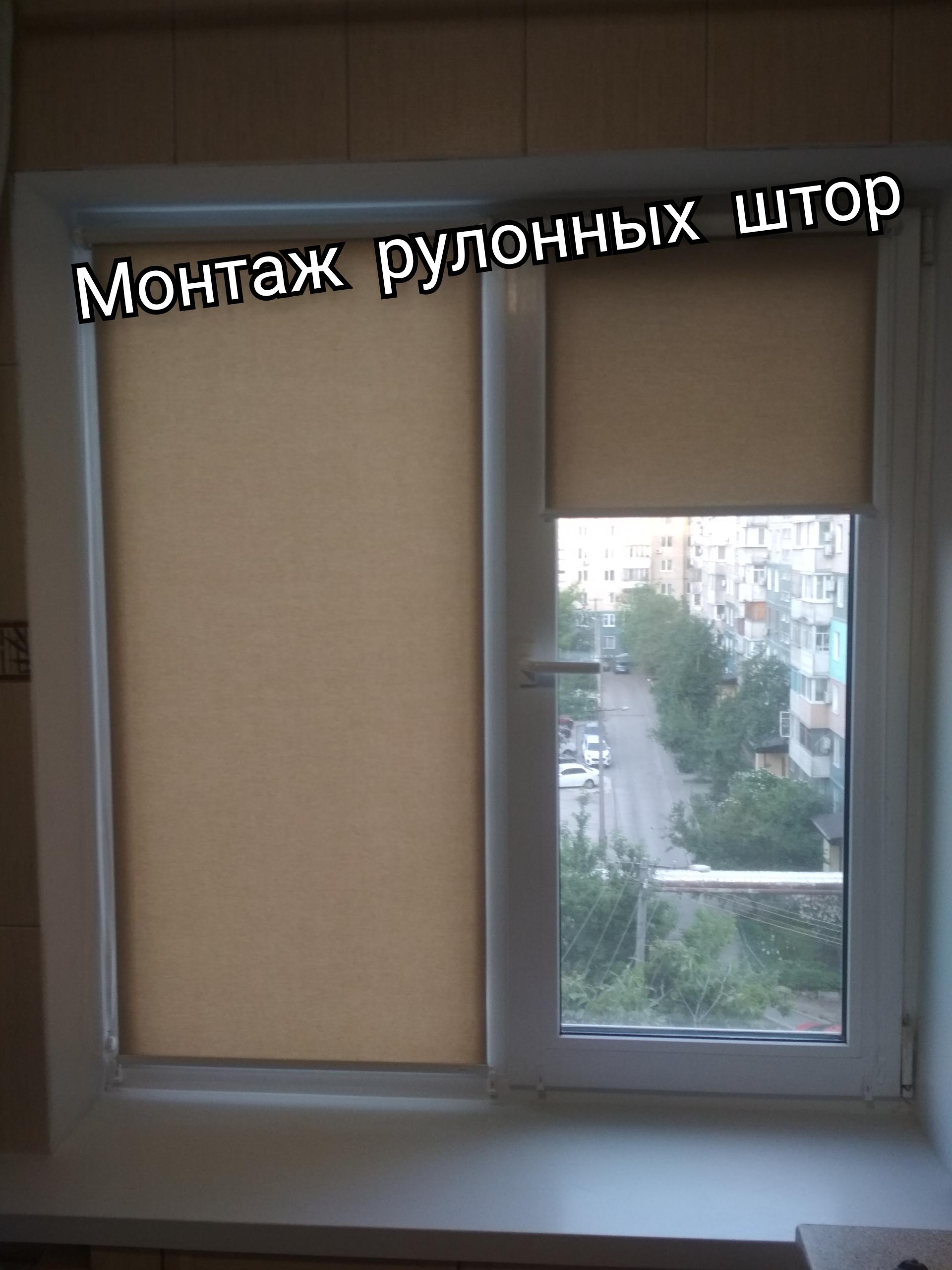 Фото Монтаж рулонных штор