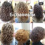 Биозавивкана любую длину и структуру волос.