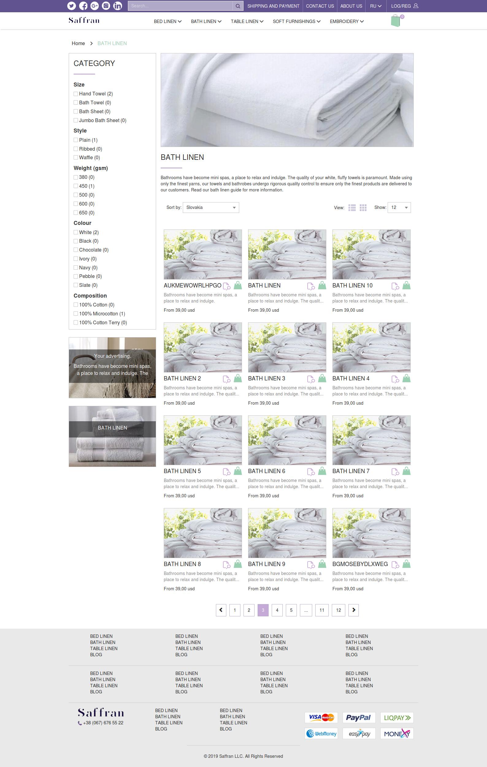 Фото Создание интернет-магазина с разработкой CMS, страница каталога, тестовые данные