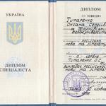 Изучим русский язык вместе!