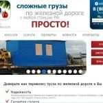 Фото Полное текстовое наполнение сайта http://rwto.ru/
