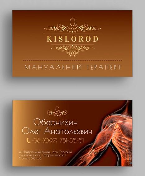 Фото Дизайн визитки + логотипа