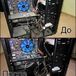Настройка Компьютера и Ноутбука и Другой Цифровой Техники.
