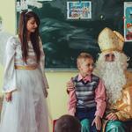 Привітання від святого Миколая та ангелика