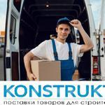 Грузчики по Киеву и области, услуги грузчиков по Киеву и области