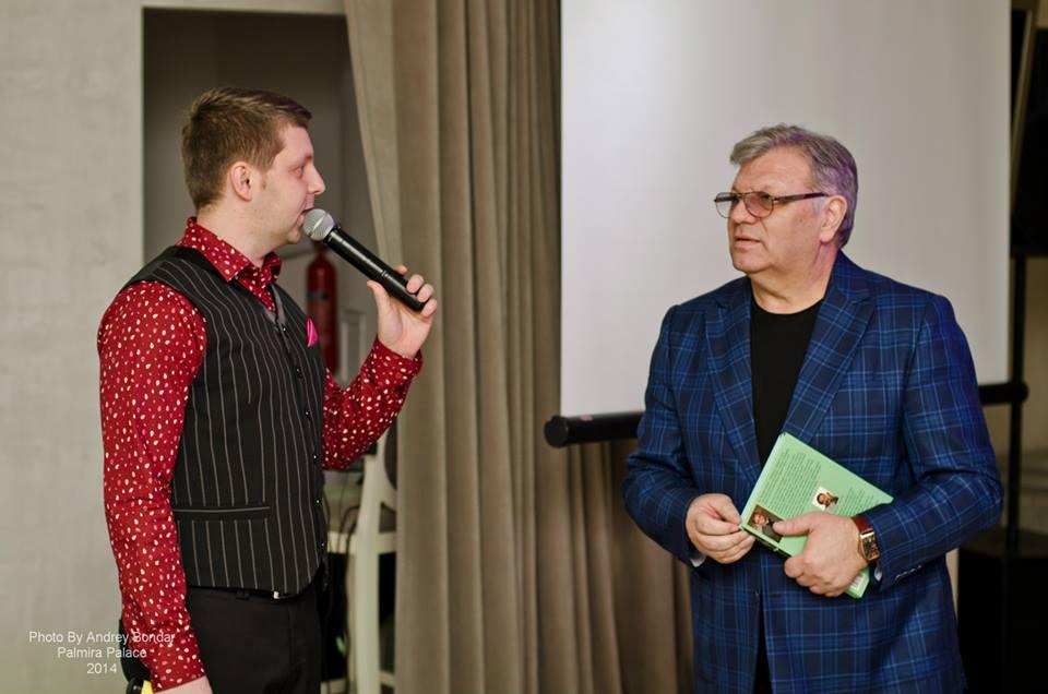 Фото Творческий вечер с Ильёй Ноябрёвым.