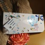 Виготовлення святкових конвертів (ручна робота)