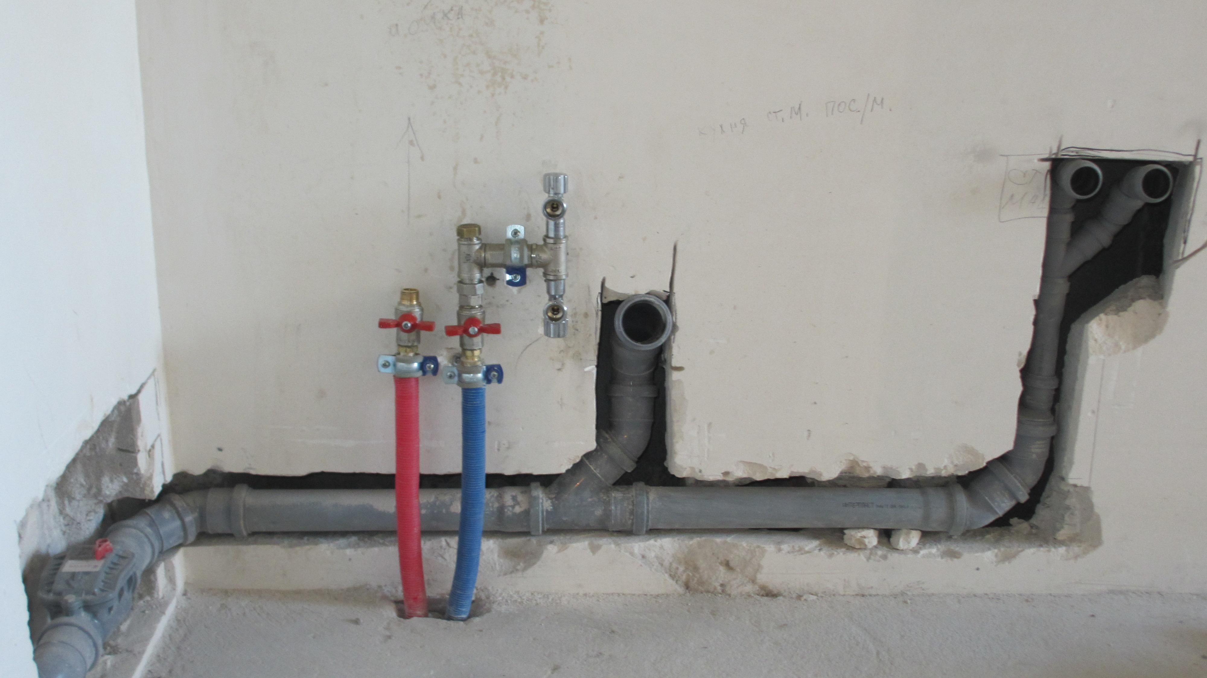 Фото Монтаж/замена канализации и водопровода 1