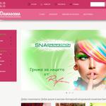 Создание корпоративного сайта, интернет-магазина, лендинга.