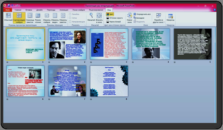 Фото Создание презентаций. Создам качественные презентации со всеми Вашими требованиями. Жду Ваших обращений, с радостью помогу :)
