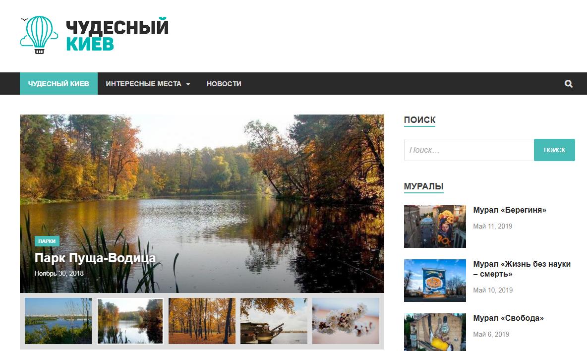 Фото Розробка логотипу для сайту хороших новин Києва.