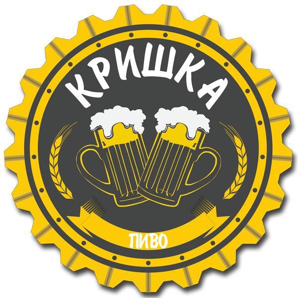 Фото Логотип магазина
