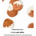 Печиво без білого цукру та білого борошна