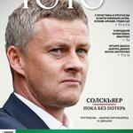 Услуги Дизайнера-верстальщика полиграфии