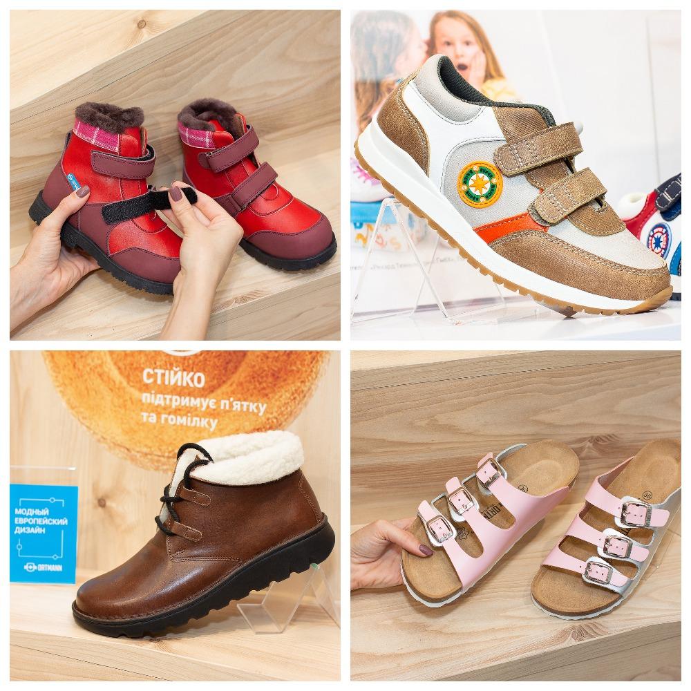 Фото Фотосьемка обуви