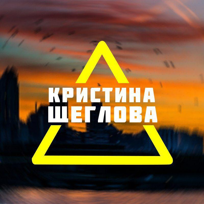 Фото Выполнил заказ Кристины Щегловой.Логотип.