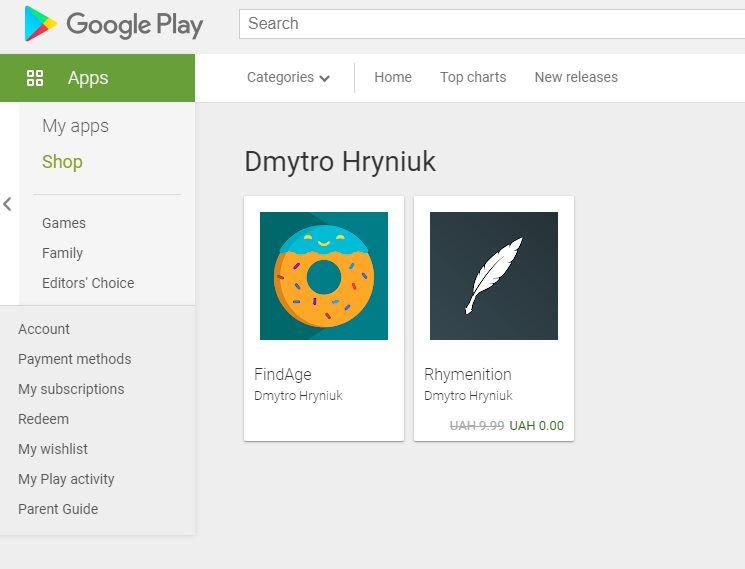 Фото Both mobile applications were published in Google Play.