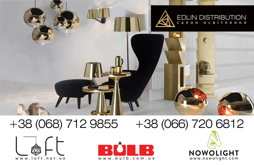 Фото Логотипы магазинов светильников+ наружная реклама и бренд буков