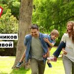 КПСС (Клуб Поклонников Счастливой Семьи) 12.01.2020