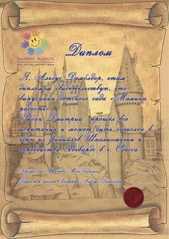 Фото Разработка дипломов, сертификатов.