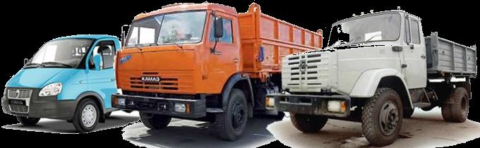 Фото Вывоз строительного мусора Харьков. 3
