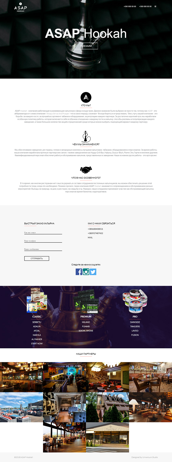 Фото Создание Landing page для аутсерфинговой компании. Сайт на html, css и js.
