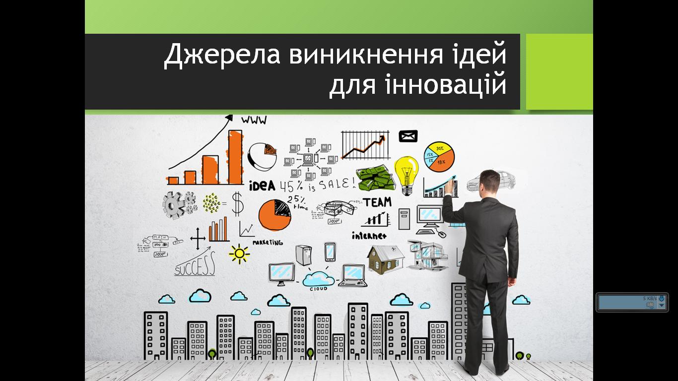 Фото Зроблю якісно і стильно PowerPoint презентацію  4