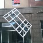 Подъём груза на этаж через окно