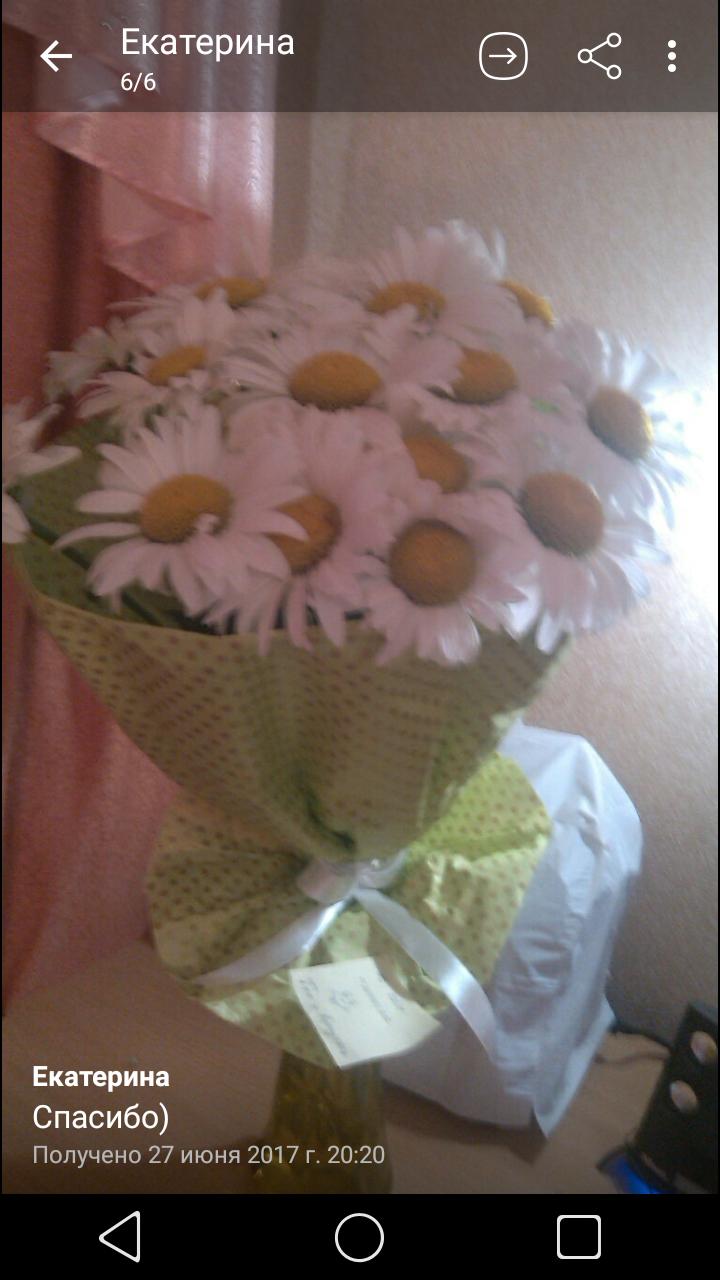 Фото Доставка  подарков, цветов, сюрпризов  3