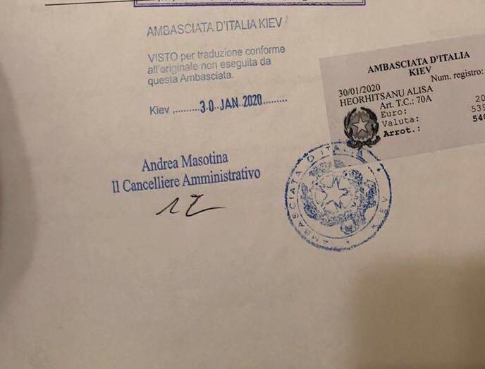 Фото Легализация перевода  в Посольстве Италии 1
