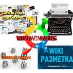 Сайты и продвижение