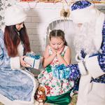 Экспресс поздравление от Деда мороза и снегурочки на дом