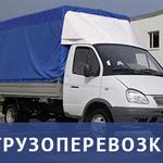 Грузоперевозки по Черкассам, обл. и Украине от 0,1 до 5т.