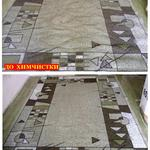 Чистка, химчистка ковров и ковровых покрытий