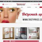 Up-studio - разработка продающих сайтов
