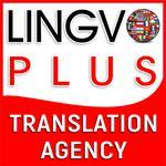 Перевод веб-сайтов любой сложности