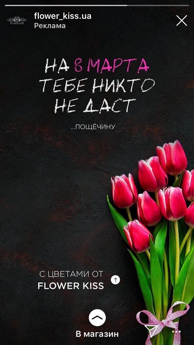Фото Настраиваю таргетированую рекламу Insta/Fb 2