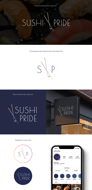 Фото Логотип для ресторана японской кухни