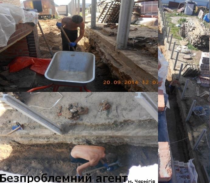 Фото Организовал работу бригады разнорабочих в г.Чернигов. Выполнен демонтаж бетонного забора и подготовка нового фундамента.