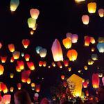 Повітряні ліхтарики, літаючі ліхтарі, китайські небесні ліхтарики