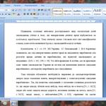 Набір тексту українською, російськими мовами. Звертайтесь!