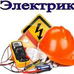 Электрик Вышгород, Хотяновка, Осещина, Межречье, Петровцы