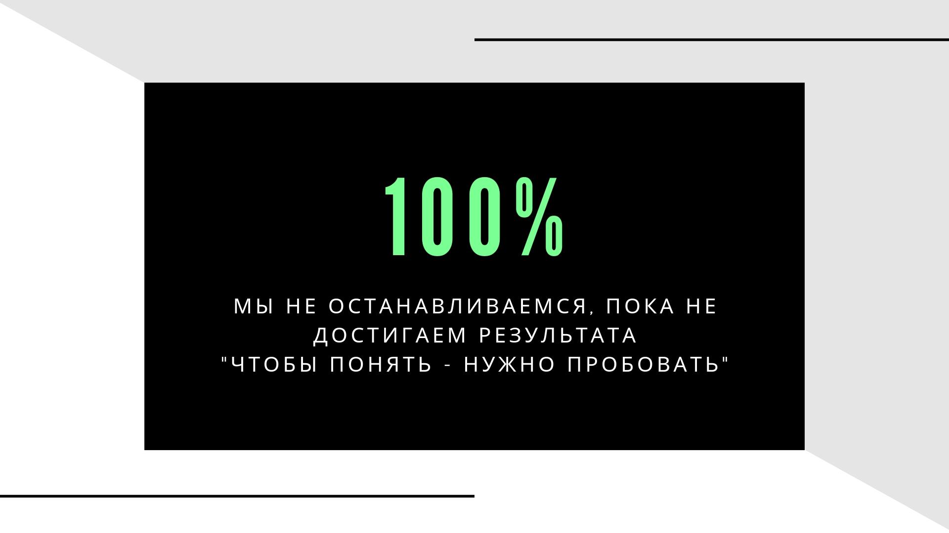 Фото Первый в Украине современный и продуктивный SMM-маркетинг  Меня зовут Анастасия Калина. Уже несколько лет я продвигаю проекты и блоги разных масштабов в социальных сетях по всей Украине.   Что я имею ввиду? Мои клиенты очень разные и начинаются от магазинов и блогов Академий и не останавливаются на социальных сетях ресторанов и всеукраинской организации ветеринарных лекарств.   Уже сейчас я набираю команду для нового и очень сильного проекта по Украине.  А если ты предприниматель или просто развиваешь свой блог, то со мной можешь найти решение всех вопросов по социальным сетям быстро и без вопросов.  Вела проекты с нуля и создавала продажи еще до открытия.